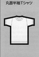 シルケット加工デラックス丸首半袖Tシャツ(LL)