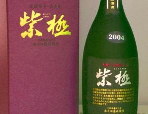 紫極 正価で1万円以上する芋焼酎 720ml