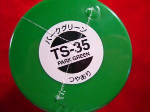 【遠州屋】 タミヤ スプレー塗料 (TS-35) パークグリーン つやあり (市)★