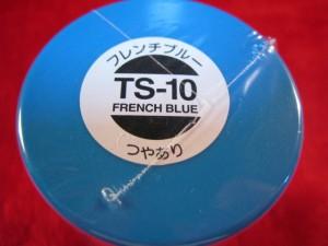 【遠州屋】 タミヤ スプレー塗料 (TS-10) フレンチブルー つやあり (市)★