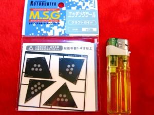 クラフトガイド M.S.G(ES-06)