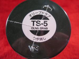 【遠州屋】 タミヤ スプレー塗料 (TS-5) オリーブドラブ つや消し (市)♪