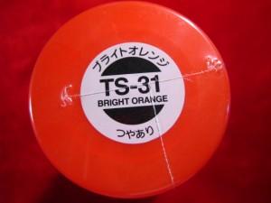 【遠州屋】 タミヤ スプレー塗料 (TS-31) ブライトオレンジ つやあり (市)★
