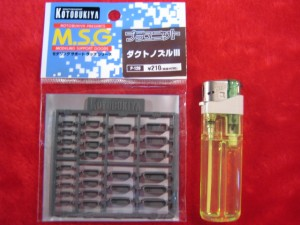 ■遠州屋■ プラユニット【ダクトノズル3】 M.S.G(P-126)