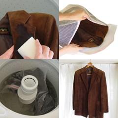 革製品を水洗い【レザーウォッシュ服用】