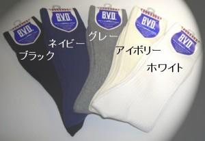 BVD 紳士ソックス 25-27cm