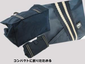 【エコバッグ】スーパーレジかごバッグ☆ネイビー