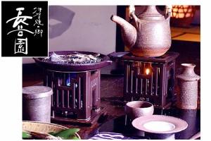 【伊賀焼】長谷園 だんらん(ガスキャンドルタイプ)◆温かさをキープ!家族みんな大満足