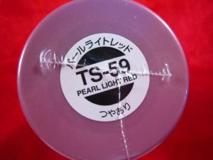【遠州屋】 タミヤ スプレー塗料 (TS-59) パールライトレッド つやあり (市)★