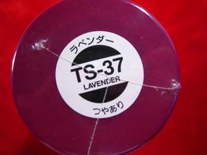 【遠州屋】 タミヤ スプレー塗料 (TS-37) ラベンダー つやあり (市)★