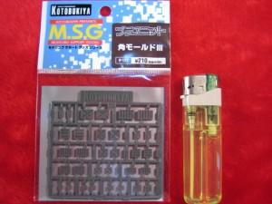 プラユニット【角モールド3】 M.S.G(P-127)