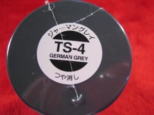 【遠州屋】 タミヤ スプレー塗料 (TS-4) ジャーマングレイ つや消し (市)★