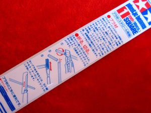 【遠州屋】 タミヤ プラ材 1mm 角棒 (10本入) 楽しい工作シリーズ (市)♪