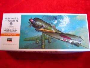 ■遠州屋■ 中島 キ43−2 一式戦闘機 隼 (A7)