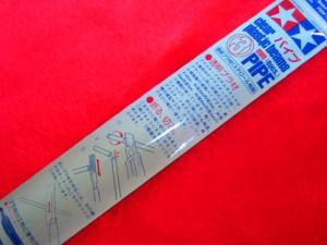 【遠州屋】 タミヤ 透明プラ材 3mm パイプ (6本入) 楽しい工作シリーズ (市)♪