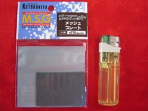 プラユニット【メッシュプレート】 M.S.G(P-105)
