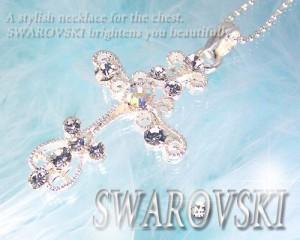 SWAROVSKI スワロフスキー アンティーク十字架ネックレス SV 定価29800円