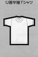 シルケット加工デラックスU首半袖Tシャツ(S,M,L)