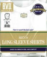 シルケット加工デラックスU首8分袖TシャツS,M,L