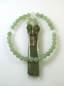 新品 高級天然石数珠 インド翡翠念珠