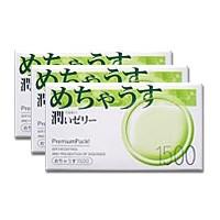 めちゃうす1500 3P コンドーム (3個パック)  不二ラテックス 【k】