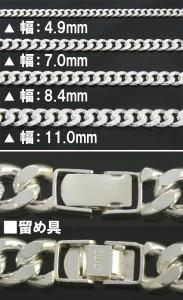 国産シルバー*silver925*キヘイネックレス(幅8.4mm/長さ60cm/101g)
