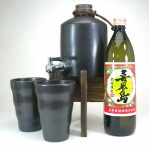 送料無料!焼酎サーバーセット豪華版(黒糖焼酎 喜界島900ml)A5