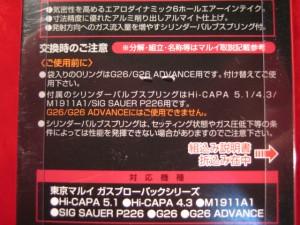 【遠州屋】 ガスガン ハイキャパ M1911 SIG用 ダイナピストンヘッド ライラクス (市/R)☆
