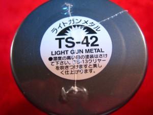 【遠州屋】 タミヤ スプレー塗料 (TS-42) ライトガンメタル タミヤ模型 (市)♪