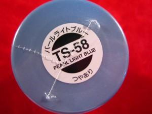 【遠州屋】 タミヤ スプレー塗料 (TS-58) パールライトブルー つやあり (市)★