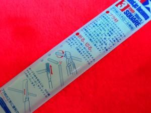 【遠州屋】 タミヤ プラ材 3mm 角棒 (10本入) 楽しい工作シリーズ (市)♪