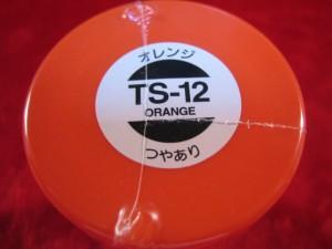 【遠州屋】 タミヤ スプレー塗料 (TS-12) オレンジ つやあり (市)★