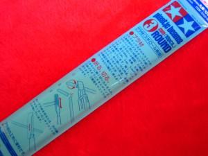 【遠州屋】 タミヤ プラ材 3mm丸棒 (10本入) 楽しい工作シリーズ (市)♪