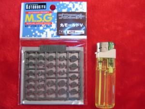 プラユニット【丸モールド5】 M.S.G(P-129)