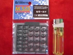 プラユニット【丸モールド】 M.S.G(P-107)