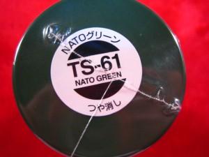 【遠州屋】 タミヤ スプレー塗料 (TS-61) NATOグリーン つや消し (市)★
