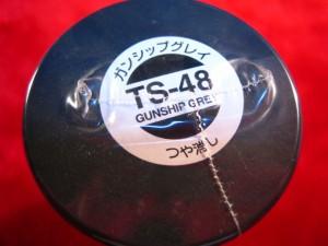 【遠州屋】 タミヤ スプレー塗料 (TS-48) ガンシップグレイ つや消し (市)★