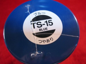 【遠州屋】 タミヤ スプレー塗料 (TS-15) ブルー つやあり (市)★