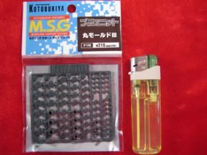 ■遠州屋■ プラユニット【丸モールド3】 M.S.G(P-119)