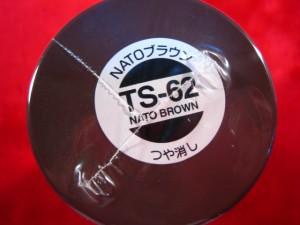 【遠州屋】 タミヤ スプレー塗料 (TS-62) NATOブラウン つや消し (市)★