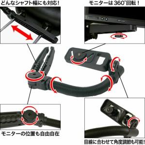 【送料無料】7インチワンタッチセンターヘッドレストモニター