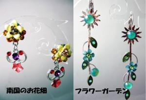送料無料♪1500円均一ピアス祭りパート2☆
