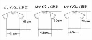 BVD GOLD-EX 丸首半袖Tシャツ S〜L