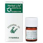 【生活の木アロマオイル】パルマローザ精油3ml