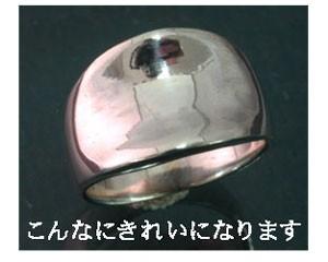 メタルポリッシュクロス*貴金属製品のキズや汚れをとります!*アクセケア用品