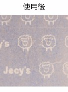 【ジェシー オイルクリアペーパー】ひつじの絵が目印!あぶらとり紙 油取り紙 脂性肌 皮脂を吸収 アブラ取り紙