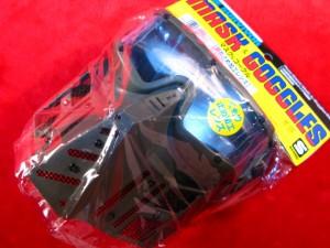 【遠州屋】 マスク&ゴーグル ワイド 曇り止め加工レンズ (SWG-6) (市/R)♪