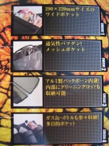 【遠州屋】 バックボーンガンケース Lサイズ 愛銃の収納保護に! ライラクス (市/R)★