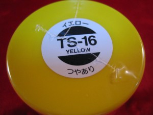【遠州屋】 タミヤ スプレー塗料 (TS-16) イエロー つやあり (市)★