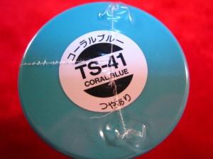 【遠州屋】 タミヤ スプレー塗料 (TS-41) コーラルブルー つやあり (市)★